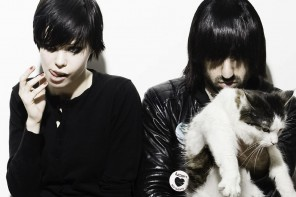 Crystal Castles Tribute